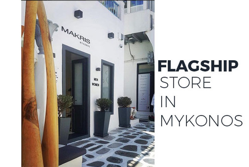 The prestigious shopping in Mykonos
