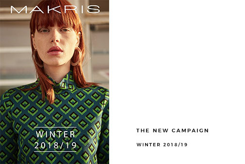The new winter 2018/19 Campaign